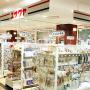 閉店セール ユザワヤ 千葉パルコ店 2016年11月30日(水)をもって閉店